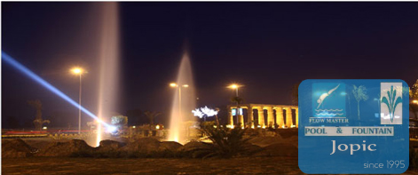 Fountains At City Housing Society Sialkot Pakistan